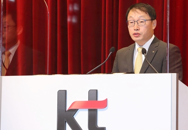 구현모 KT 대표이사 사장. /사진=KT 제공
